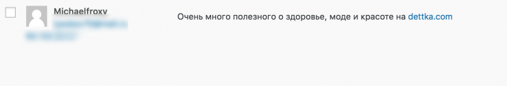 Russische SPAM-reactie