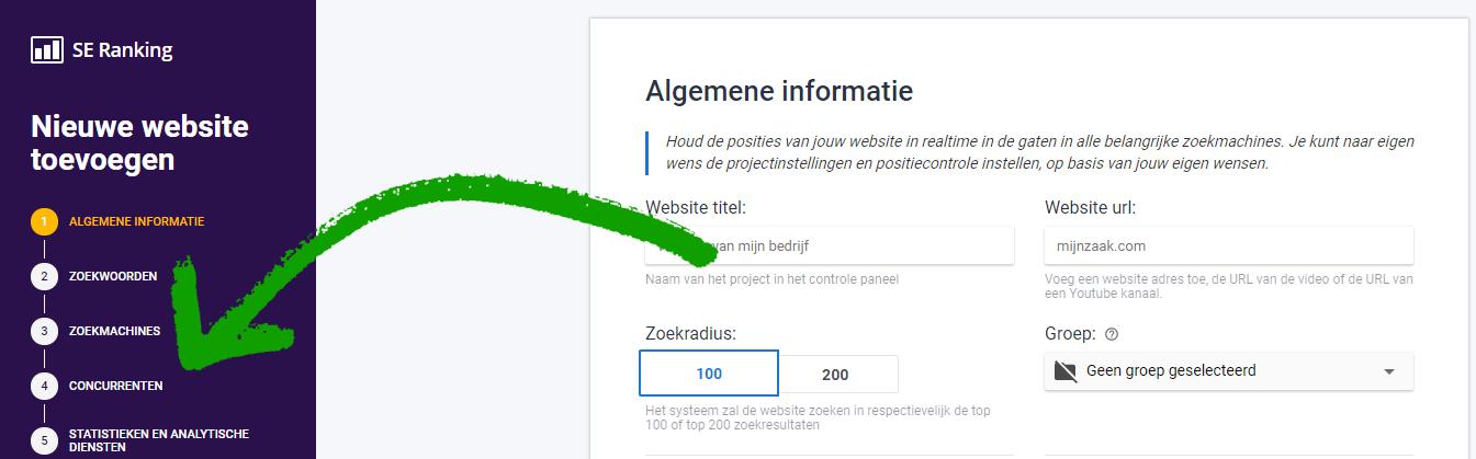 SE Ranking website instellen (1)