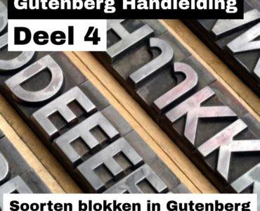 Gutenberg Deel 4
